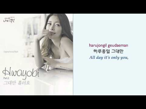 [ENG SUB] Hwayobi - Only You Flow Out (MLMB OST)