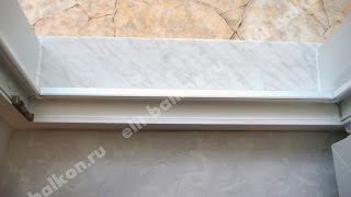 Порог на балконный блок, из ПВХ или ФСФ подоконника от