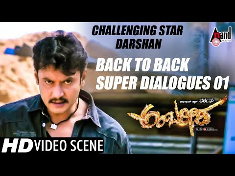 Challenging Star Darshan Back To Back  Super Dialogues 01 | Ambarisha | Kannada 2017
