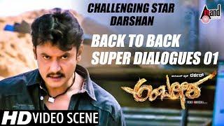 Challenging Star Darshan Back To Back  Super Dialogues 01 | Ambarisha | Kannada 2017