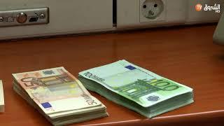 بنك الجزائر يحدد سعر الأورو بـ 138 دينار
