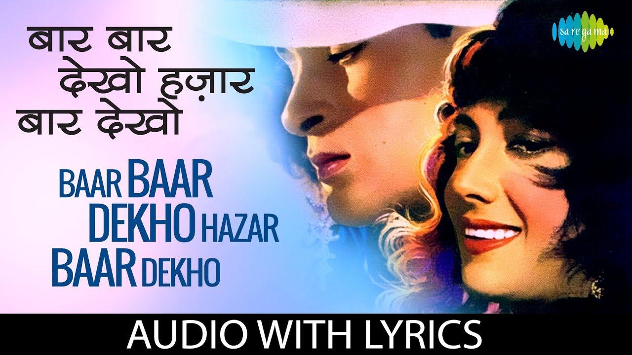 Download Baar Baar Dekho Hazar Baar Dekho with lyrics | बार बार देखो हज़ार बार | Mohammed Rafi | China Town