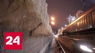 Вологда уходит под воду - Россия 24