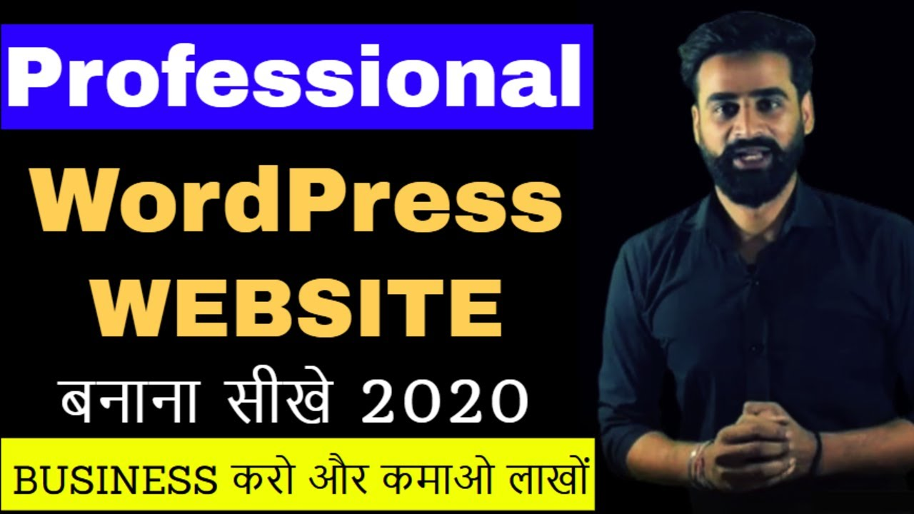 How To Make A WordPress Website Complete Guide Tutorial || Hindi