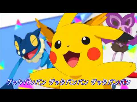 Pokémon XY OP 3 (Satoshi/Ash & Pikachu ver.)