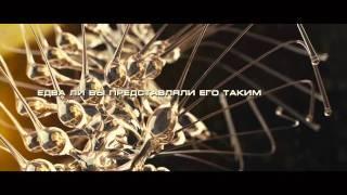 Ева: Искусственный разум - Русский трейлер