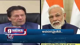 Donald 2nd Day Tour | CM KCR Meets Donald Trump | CAA Protest In Delhi