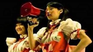 UYAMUYA - コワしてGOOD JOB