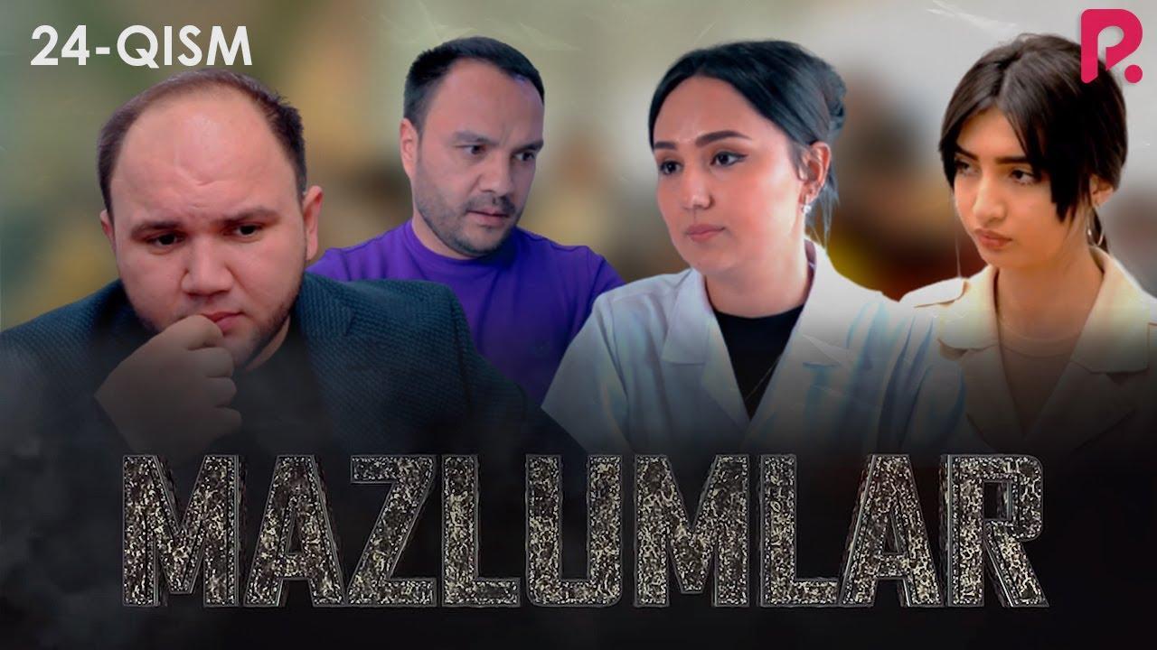 Mazlumlar (o'zbek serial) | Мазлумлар (узбек сериал) 24-qism