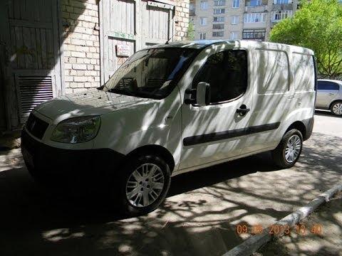 Переоборудование Fiat Doblo