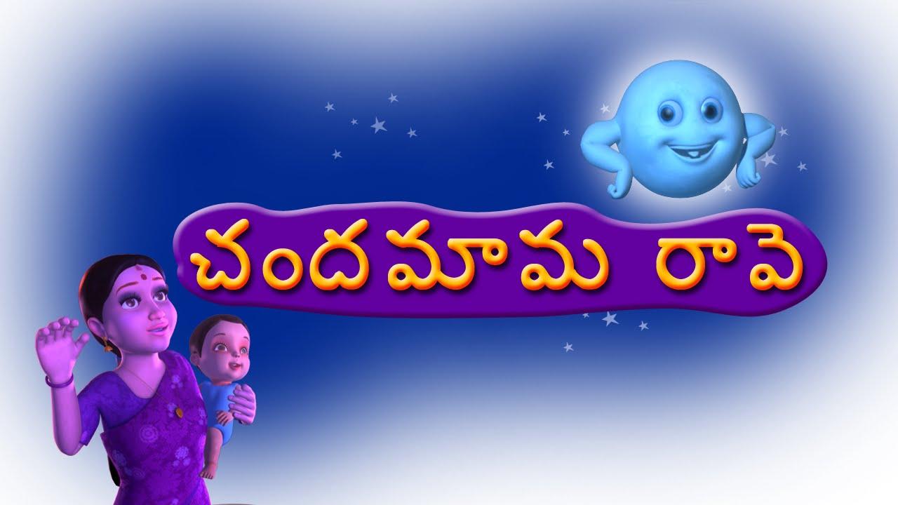 Telugu rhymes – page 2 – kids youtube.