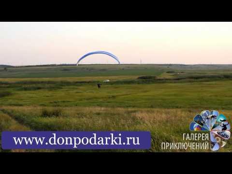 Полеты на параплане с инструктором в Подмосковье: три