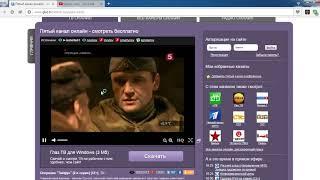 Онлайн-ТВ - смотрите прямой эфир бесплатно, веб-камеры, ТОП-50.Спасибо за 100 подписчиков.