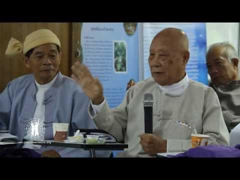 Prof - Sai Aung Tun's Speech at TaiYai Studies :Mae Hong Son,Thailand