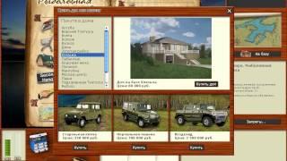 9 видео-обзор на игру Русская Рыбалка 3.