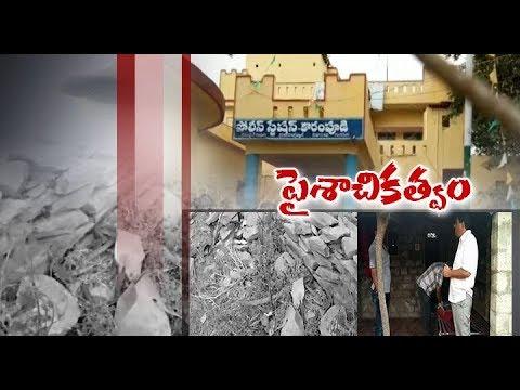 Another Nirbhaya Incident   Married Woman Raped   Oppicherla of Guntur Dist