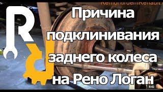 видео Как восстановить РУЧНИК