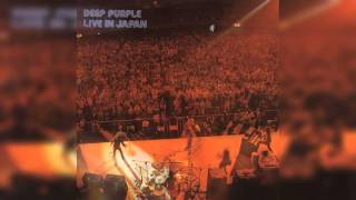 DEEP PURPLE LIVE IN JAPAN August 16 1972