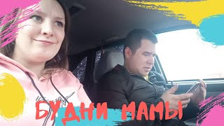 #Деревенские #будни: ремонт машины, одежда #Ostin для подростка. #Семейный канал #Влог