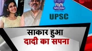 Success story of Tapasya Parihar, daughter of farmer from MP who secured 23rd rank in UPSC 2017