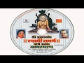 Download Maharaj Shree Swami Samarth Jai Jai Swami Samarth | Swami Samarth Namasmaran | Suresh Wadkar MP3 song and Music Video