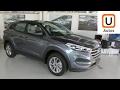 Hyundai Tucson Advance MT 4x2 2016 UNBOXING #NetUAutos