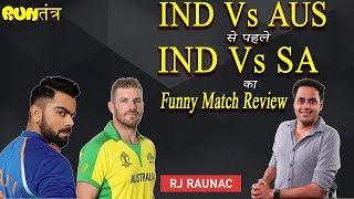 IND vs AUS से पहले IND vs SA | Cricket World Cup 2019 | RJ Raunak | Bauaa | Match Review