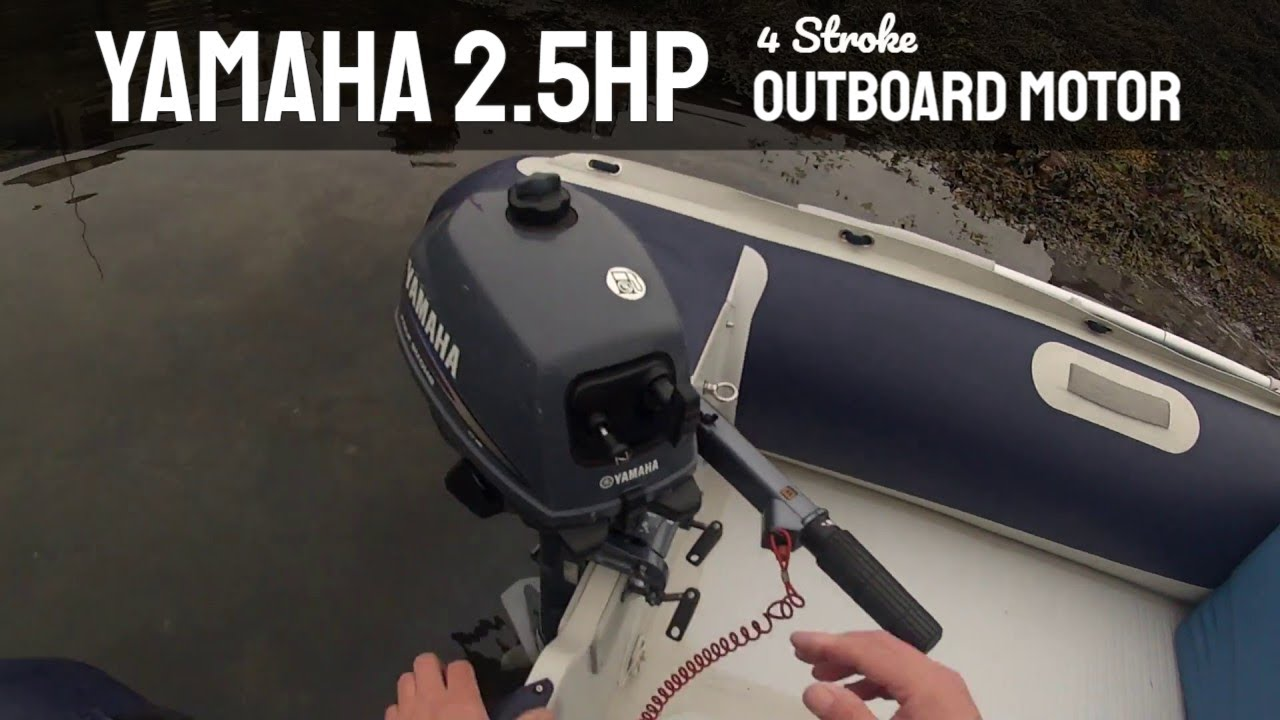 Yamaha 2 5 hp 4 stroke outboard motor honda honwave t38 for Honda 2 5 hp outboard motor