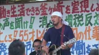 2012.008.13 第41回釜ヶ崎夏祭りから。