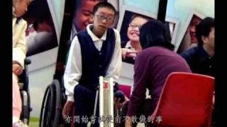 香港紅十字會硬地滾球挑戰賽回顧