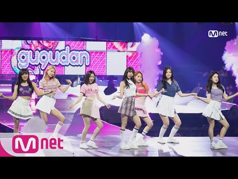 [M COUNTDOWN in TAIPEI] gugudan - Mr.Chu│ M COUNTDOWN 180712 EP.578