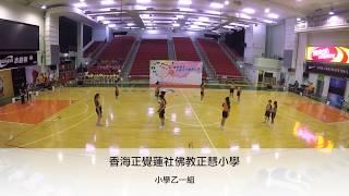 Publication Date: 2018-05-05 | Video Title: 跳繩強心校際花式跳繩比賽2016(小學乙一組) - 香海正覺