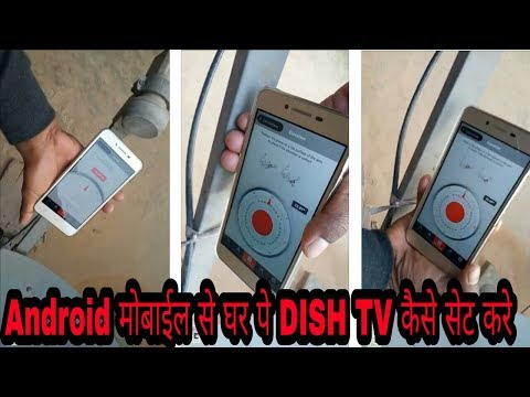 Android​ Mobile se dth/dish ko  kaise set kare, in just 5 minutes. How to setup dth/dish using..