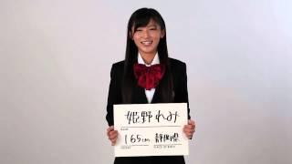 姫野れみです、身長は165cm、静岡県出身です。特技はヒップホップとシア...