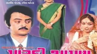 EMOTIONAL Gujarati song for daughter &dad PARKI THAPAN - bena re dikri to parki thapan kahvaya