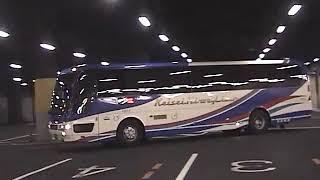 ファンタジアなごや号名古屋バスターミナル発車