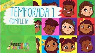 Baixar GP Babies | Temporada 1 Completa | Desenho para Crianças