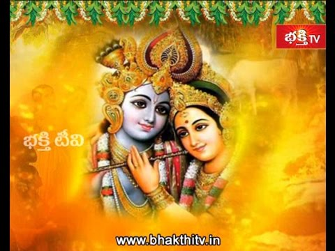Shri Krishnavataram is listed (or ranked) 34 on the list The Best N. T. Rama Rao Movies