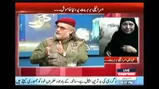 Zaid Hamid : Most dignified, honorable Tiger like stance on Palestine !