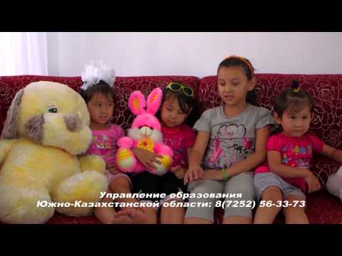 Базы данных детей сирот