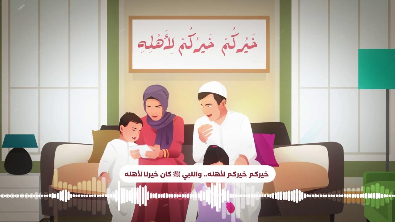 سيدنا النبي ﷺ كان بيدلع زوجته وخادمه وكل اللي حواليه.. أكتر واحد كسب قلوب الناس - مصطفى حسني
