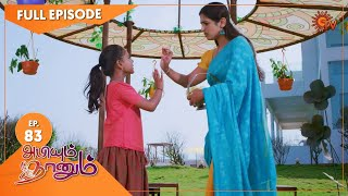 Abiyum Naanum - Ep 83 | 01 Feb 2021 | Sun TV Serial | Tamil Serial
