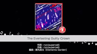 BanG Dream! - Girl's Band Party : The Everlasting Guilty Crown [Expert]