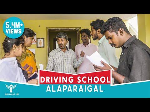 Driving School Alaparaigal - Nakkalites