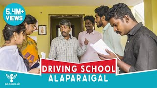 Driving School Alaparaigal - Nakkalites
