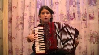 посмотрите как девочка в восемь лет исполнила песню на аккордеоне(ГОРОД КОТОРОГО НЕТ песня под аккордеон., 2015-08-27T15:15:47.000Z)
