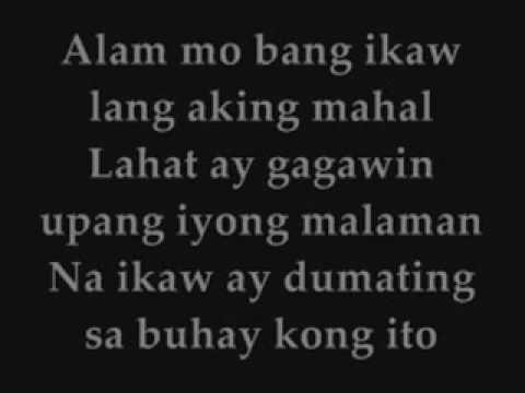 bintana with lyrics repablikan