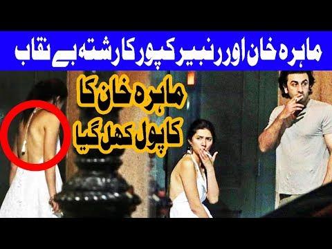 Smoking and Love Bites - Relation between Ranbir and Mahira exposed - Headlines - 12 PM -23 Sep 2017