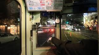 熊本市電 前面展望 通町筋~水道町 Kumamoto City Tram, Torichosuji Station to Suidocho Station  (2018.11)