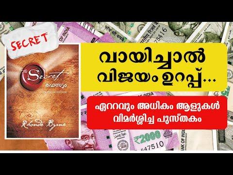 The Secret Book Video